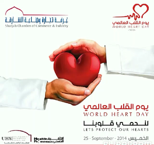 SCCI organizes Lets protect our hearts