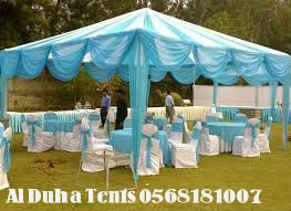 Home Awnings and Commercial Awnings Suppliers