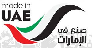 Made in UAE 2013